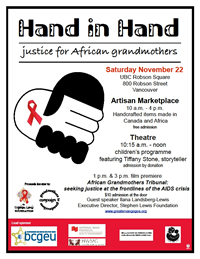 Poster: Hand in Hand - justice for African grandmothers - November 22, 2014 - greatervangogos.org