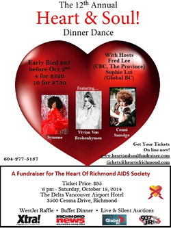 The 12th Annual Heart & Soul Dinner Dance